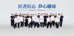 静港迈入连锁经营,静元堂国医馆纳入省市医保定点机构